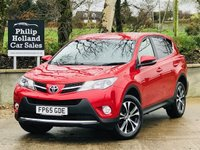 USED 2015 65 TOYOTA RAV4 2.0 D-4D ICON 5d 124 BHP Reverse camera, Cruise control, Power tailgate