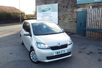 View our SKODA CITIGO