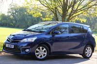 USED 2016 65 TOYOTA VERSO 1.6 D-4D ICON 5d 110 BHP