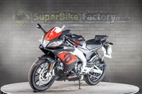 USED 2018 68 APRILIA RS4 125 ABS  GOOD & BAD CREDIT ACCEPTED, OVER 500+ BIKES IN STOCK