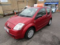 USED 2007 57 CITROEN C2 1.1 COOL 3d 60 BHP