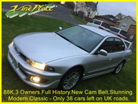 USED 2001 MITSUBISHI GALANT 2.5 V6 SPORT 4d 159 BHP +STUNNING+88K+FSH+VERY FEW LEFT+APPRECIATING CLASSIC