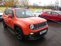 USED 2016 66 JEEP RENEGADE 1.6 M-JET LONGITUDE 5d 118 BHP ABSOLUTELY STUNNING EXAMPLE,VIEWING HIGHLY RECOMMENDED !!