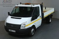 USED 2012 62 FORD TRANSIT 2.2 350 100 BHP S/CAB MWB TWIN WHEEL TIPPER REAR BED LENGTH 10 FOOT & 6 IN