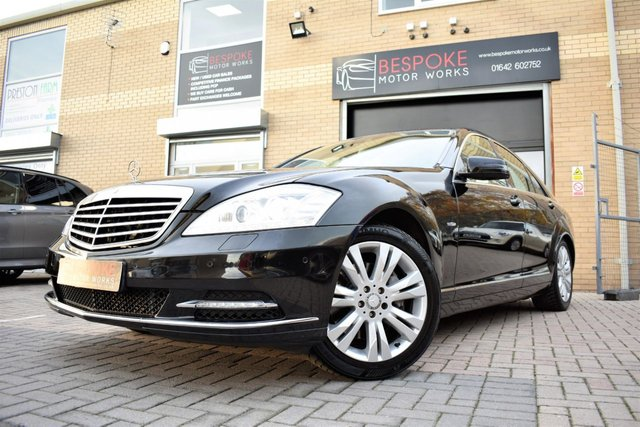 View our MERCEDES-BENZ S CLASS