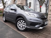 USED 2015 65 HONDA CR-V 1.6 I-DTEC S 5d 118 BHP *** FINANCE & PART EXCHANGE WELCOME *** 1 OWNER £ 30 ROAD TAX STOP/START  BLUETOOTH PHONE AIR/CON CRUISE CONTROL