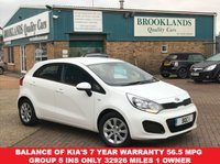USED 2014 64 KIA RIO 1.2 1 5d 83 BHP One Owner £30 a year tax !! Balance of Kia's 7 year warranty 56.5 MPG Group 5 Ins only 32926 miles 1 Owner