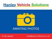 2013 VAUXHALL ANTARA 2.2 EXCLUSIV CDTI 4WD S/S 5d 161 BHP £7995.00