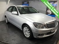USED 2007 57 MERCEDES-BENZ C CLASS 1.8 C180 KOMPRESSOR ELEGANCE 4d 155 BHP Bluetooth      :      Full leather upholstery      :      Front + rear parking sensors     : Comprehensive service history