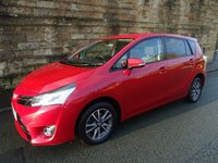 2015 TOYOTA VERSO 1.6 D-4D ICON 5d 110 BHP £10940.00