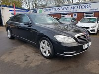 USED 2012 62 MERCEDES-BENZ S CLASS 3.0 S350 BLUETEC L 4d 258 BHP 0%  FINANCE AVAILABLE ON THIS CAR PLEASE CALL 01204 317705