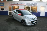 2015 CITROEN C1 1.2 PURETECH AIRSCAPE FEEL EDITION SUNRISE 5d 82 BHP CONVERTIBLE £6950.00