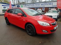 USED 2012 12 VAUXHALL ASTRA 1.4 EXCLUSIV 5d 98 BHP 0%  FINANCE AVAILABLE ON THIS CAR PLEASE CALL 01204 317705