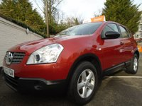USED 2007 07 NISSAN QASHQAI 1.6 VISIA 5d 113 BHP GUARANTEED TO BEAT ANY 'WE BUY ANY CAR' VALUATION ON YOUR PART EXCHANGE