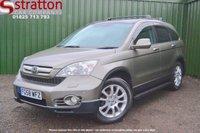 2008 HONDA CR-V 2.2 I-CTDI EX 5d 139 BHP £SOLD