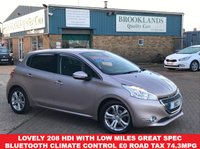 USED 2012 62 PEUGEOT 208 1.6 ALLURE E-HDI 5 Door Rose Quartz £0 Road Tax 92 BHP Lovely 208 HDi with low miles Great Spec Bluetooth Climate Control £0 Road Tax 74.3MPG