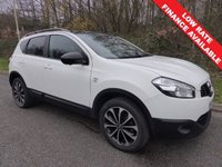 USED 2013 63 NISSAN QASHQAI 360 All retail cars sold include -3 months warranty, HPI Certificate, 12 months AA breakdown cover, pre-delivery workshop inspection and a minimum 6 months Mot. All retail cars sold include -3 months warranty, HPI Certificate, 12 months AA breakdown cover, pre-delivery workshop inspection and a minimum 6 months Mot.