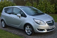 USED 2016 66 VAUXHALL MERIVA 1.4 SE 5d 118 BHP 1 OWNER PANORAMIC GLASS ROOF CRUISE BLUETOOTH RADIO CD PLAYER