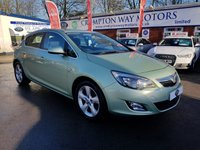 USED 2011 11 VAUXHALL ASTRA 1.6 SRI 5d 177 BHP 0%  FINANCE AVAILABLE ON THIS CAR PLEASE CALL 01204 317705