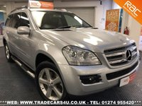 2007 MERCEDES-BENZ GL 320