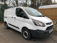 USED 2017 67 FORD TRANSIT CUSTOM 2.0 290 LR P/V 1d 104 BHP All Vehicles with minimum 6 months Warranty, Van Ninja Health Check and cannot be beaten on price!