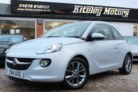 USED 2014 14 VAUXHALL ADAM 1.2 JAM 3 DOOR 69BHP