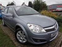 USED 2008 57 VAUXHALL ASTRA 1.6 DESIGN 5d 115 BHP **Full Service History 9 Stamps Half Leather 12 Months Mot**