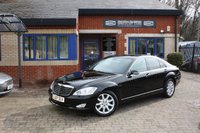 USED 2007 07 MERCEDES-BENZ S CLASS 3.5 S350 4d 272 BHP Full service history & Lovely Specification!