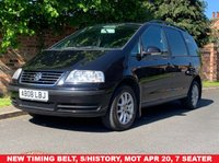 USED 2008 08 VOLKSWAGEN SHARAN 2.0 SE TDI 5d 140 BHP 3 OWNERS, JUST SERVICED WITH NEW MOT MAR 2020, ALLOYS, AIR CON, FOGS, RADIO CD, E/WINDOWS, R/LOCKING, FREE WARRANTY, FINANCE AVAILABLE, HPI CLEAR, PART EXCHANGE WELCOME,