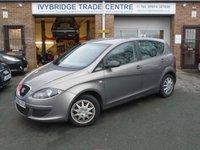 2006 SEAT ALTEA 1.6 REFERENCE 5d 101 BHP £1695.00