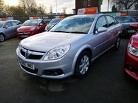 USED 2007 07 VAUXHALL VECTRA 1.8 VVT DESIGN 5d 140 BHP +NAVIGATION-HALF -  LEATHER+