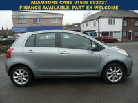 USED 2007 07 TOYOTA YARIS 1.4 SR D-4D 5d 89 BHP Rare Yaris Diesel 5 dr, Low Miles, Superb Condition, Full History