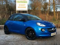 USED 2016 66 VAUXHALL ADAM 1.2 ENERGISED 3dr Half Leather, FVSH, Low Miles
