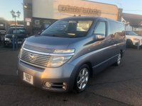 2018 NISSAN ELGRAND 3.5 Highway Star 8 Seater Automatic £8495.00