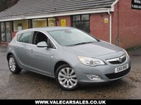 USED 2011 11 VAUXHALL ASTRA 1.6 SE (LOW MILEAGE) 5dr LOW MILEAGE WITH SERVICE HISTORY