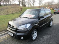 USED 2012 12 KIA SOUL 1.6 2 CRDI 5d 127 BHP 33,000 GUARANTEED MILES - 2 OWNERS FROM NEW - DIESEL