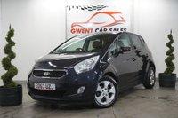 2013 KIA VENGA 1.6 3 5d AUTO 123 BHP £7290.00