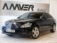 USED 2012 62 MERCEDES-BENZ S CLASS 3.0 S350 BLUETEC 4d AUTO 258 BHP