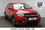 USED 2016 66 HONDA HR-V 1.6 I-DTEC SE 5DR 118 BHP 1 OWNER £20 ROAD TAX BLUETOOTH FULL SERVICE HISTORY + £20 12 MONTHS ROAD TAX + PARKING SENSOR + BLUETOOTH + 7 INCH TOUCHSCREEN + CRUISE CONTROL + CLIMATE CONTROL + MULTI FUNCTION WHEEL + RADIO/CD/MP3 + 17 INCH ALLOY WHEELS