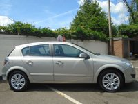 USED 2007 57 VAUXHALL ASTRA 1.6 DESIGN 5d 115 BHP GUARANTEED TO BEAT ANY 'WE BUY ANY CAR' VALUATION ON YOUR PART EXCHANGE
