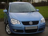 USED 2008 08 VOLKSWAGEN POLO 1.4 MATCH 5d 79 BHP RELIABLE, LOW MILEAGE LITTLE CITY CAR