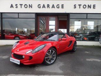 View our LOTUS ELISE