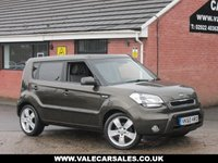 USED 2010 60 KIA SOUL 1.6 CDTI SHAKER (REVERSING CAMERA) 5dr GREAT SPECIFICATION WITH ELECTRIC SUNROOF