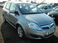 USED 2011 11 VAUXHALL ZAFIRA 1.7 ELITE CDTI ECOFLEX 5d 108 BHP 1 Previous owner - Heated leather - Parking sensors