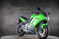 USED 2008 58 KAWASAKI ER-6F  GOOD & BAD CREDIT ACCEPTED, OVER 600+ BIKES IN STOCK