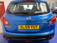 USED 2009 59 NISSAN QASHQAI 1.6 VISIA 5d 113 BHP **LOW MILES**EXCELLENT FAMILY CAR**