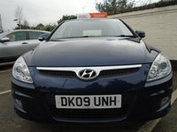 USED 2009 09 HYUNDAI I30 1.4 SE 5d 108 BHP GUARANTEED TO BEAT ANY 'WE BUY ANY CAR' VALUATION ON YOUR PART EXCHANGE