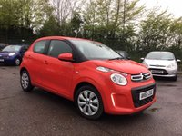 USED 2016 65 CITROEN C1 1.0 FEEL 5d  WITH FULL CITROEN SERVICE HISTORY AND ONE OWNER NO DEPOSIT PCP/ECP/HP FINANCE ARRANGED, APPLY HERE NOW