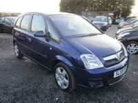 USED 2009 59 VAUXHALL MERIVA 1.4 ACTIVE 5d 89 BHP RELIABLE 1400CC MERIVA