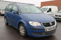 USED 2009 09 VOLKSWAGEN TOURAN 1.9 S TDI BLUEMOTION 5d 103 BHP *PX CLEARANCE - NOT INSPECTED - NO WARRANTY - NOT AVAILABLE ON FINANCE - NO PX TAKEN*